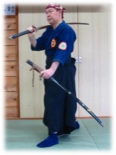 Soke Tanemura Sensei
